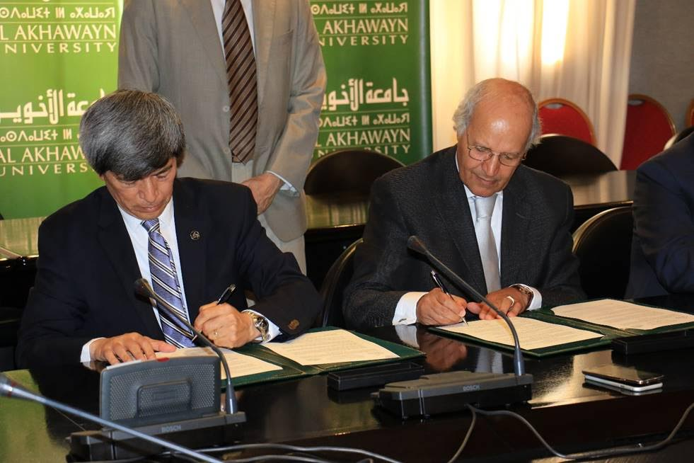 CETYS signs MOU with Al Akhawayn University in Morocco