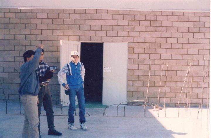 Edgar1994_VisitaCETYScomoEstudiante