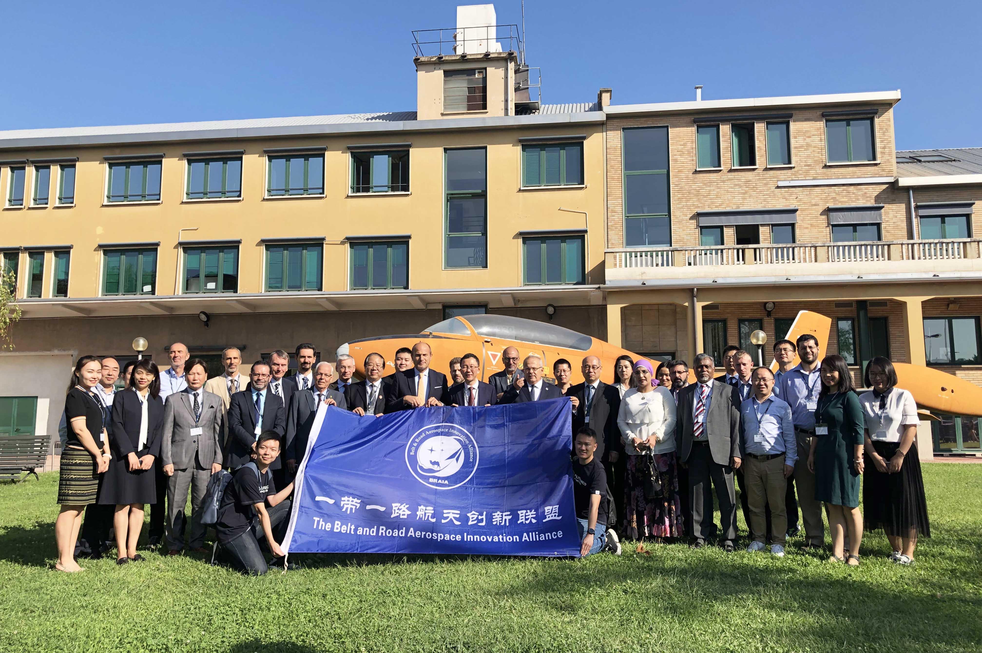 Forma CETYS Universidad alianza con China para la innovación aeroespacial